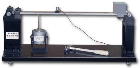 振动实验教学系统