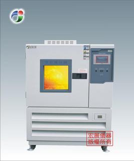 RP-800U可程式恒温恒湿试验机