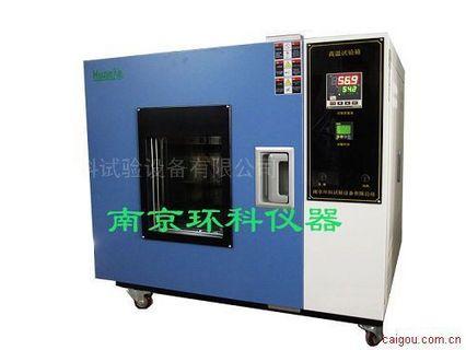 南京现货高温试验箱|恒温试验箱-专业制造厂家