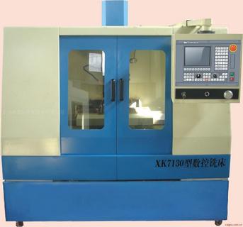 BP-XK7130型 数控铣床(教学/生产两用型)