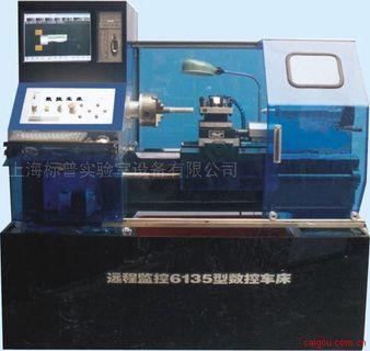 BP-CNC6135-A型(计算机控制)数控车床