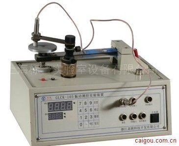 BPCK-105振动测控实验装置