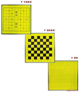 中国象棋/国际象棋/围棋