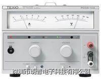 日本德士(TEXIO)PD18-20A稳压直流电源