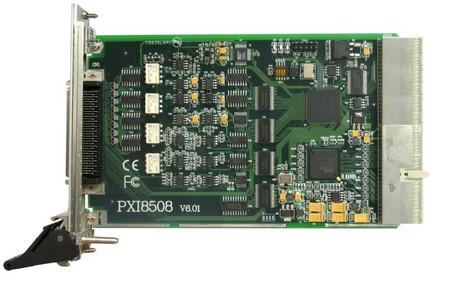 供应PXI数据采集卡PXI8508