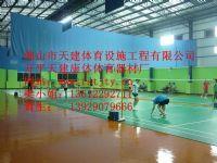 供应室内弹性PVC乒乓室场地地胶板