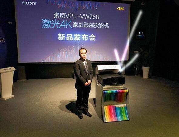 索尼一款激光4K投影机为何敢于定价15万