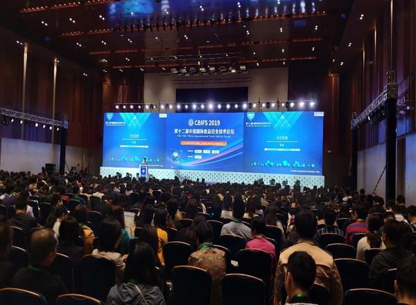 第12届国际食品安全论坛开幕,微生物检测自动化备受关注