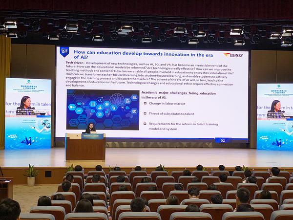 """國泰安亮相國際媒體與教育大會助力""""人工智能+教育"""""""