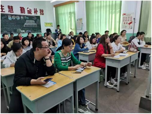 希沃金牌講師團赴長治市潞城區開展培訓