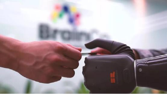 Focus World二代专注力提升系统新品上市——BrainCo脑机强势来袭