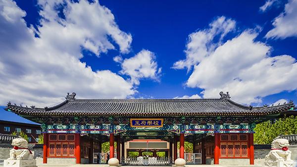 英荔创造乐园赋能北京王府学校,新 AI 编程课成选课热门