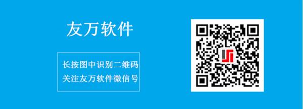 【友万庖丁解牛系列课程】实证方法与Stata应用专题研讨会 | 第二期