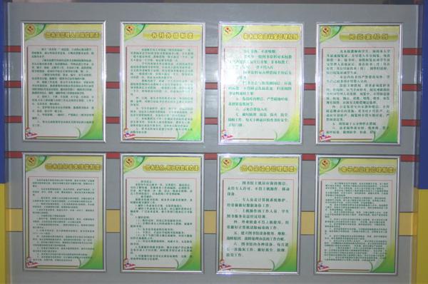 儒风竹韵 墨香雅集——九江市双峰小学濂溪校区图书馆