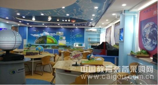 北京二十一世纪学校数字化地理教室正式启用