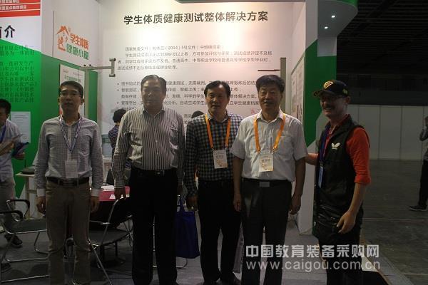 杭州瑞嘉:打造体质健康测试新概念