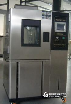 鸿达恒温恒湿试验箱在中国计量院顺利验收