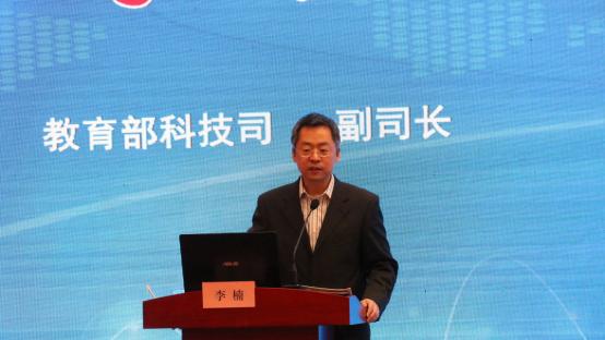 北京文香助力教育信息化领导力研修班