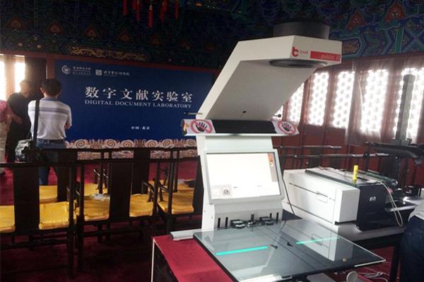 古籍书刊扫描仪:古籍保护走向新时代