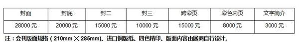 2018中国(山东)国际幼儿教育暨用品博览会