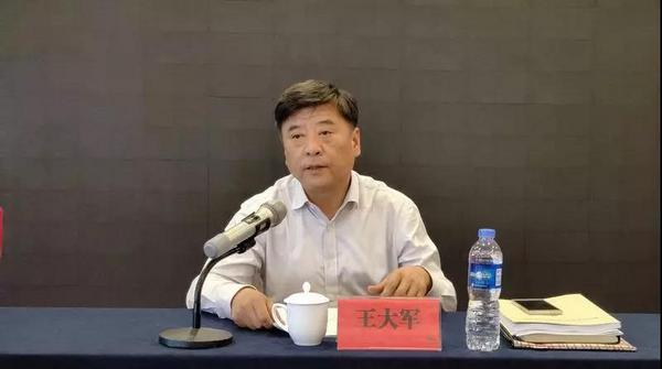 安徽省召开2019年全省青少年体育工作会议