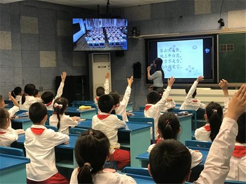 """宁波市实验小学""""互联网+义务教育""""城乡学校结对同步课堂首播"""
