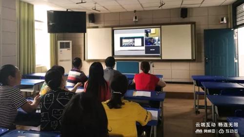 奧威亞用科技振興荊楚教育