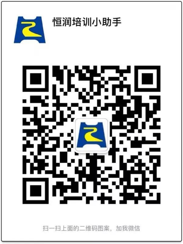 【2019年9月26-27日】ASPICE-VDA Scope标准培训邀请函