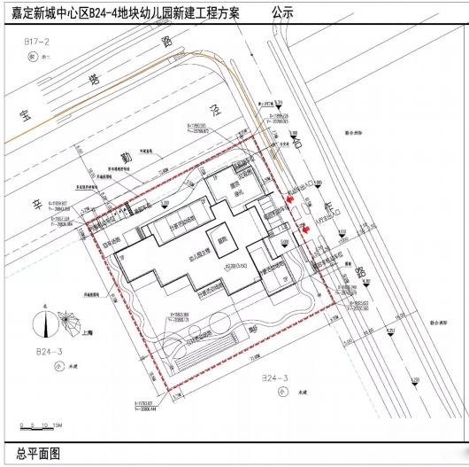 嘉定擬新建2所幼兒園 規劃方案公示中