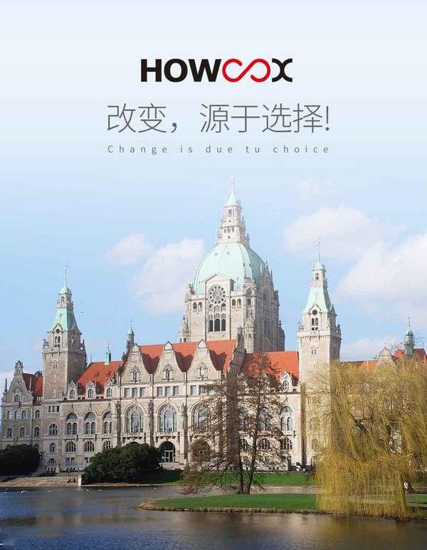 走进HOWOOX新风(哈沃斯新风)创始人阿道夫·海曼