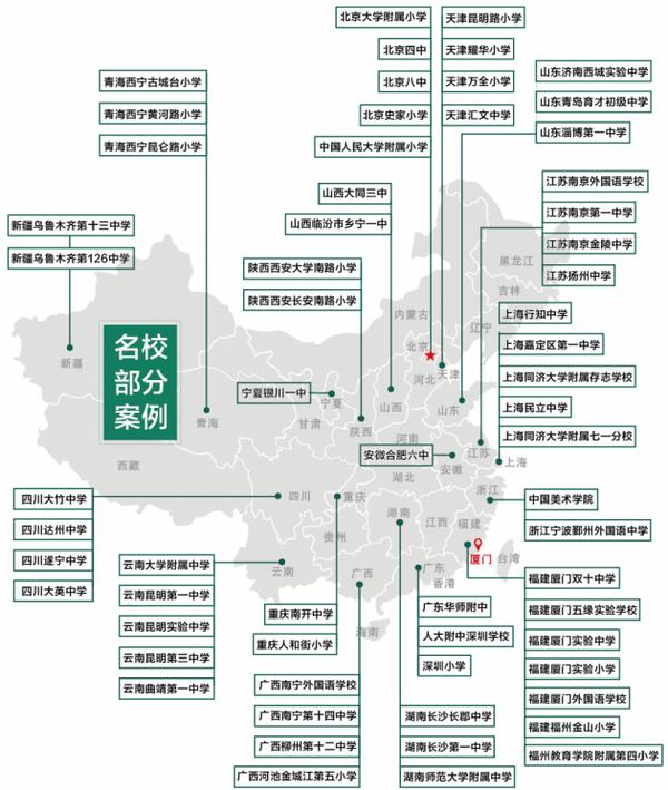 10月相約青島,立達信獨家冠名第77屆中國教育裝備展