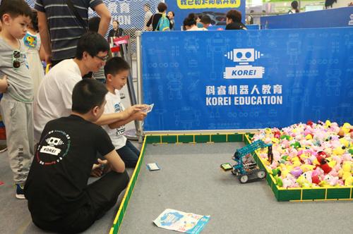 深圳青少年机器人培训机构