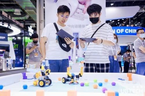 世界人工智能大会 2021| 优必选科技钟永:AI变革,教育先行