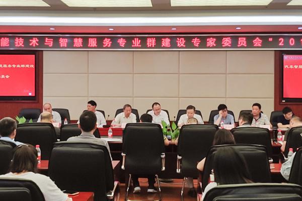 """重庆工业职业技术学院车辆工程学院""""汽车智能技术与智慧服务""""专业群建设专家委员会成立大会召开"""