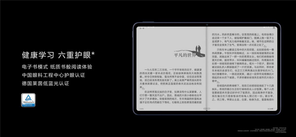 华为发布MatePad全面屏智慧学习平板 1899元起
