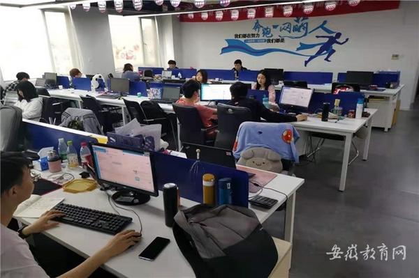 安徽科技贸易学校深化校企合作 开展跟岗实习