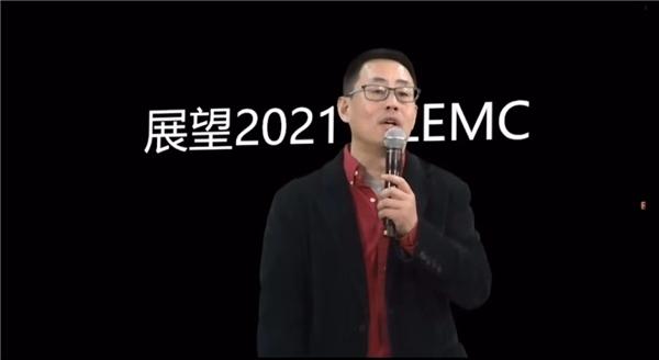 """""""2021新征程,再出发""""飞博教育新春线上合作伙伴大会圆满落幕"""
