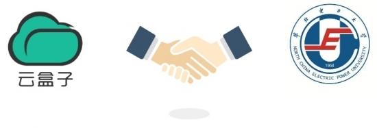云盒子企业云盘携手华北电力大学,开启数据同步时代!