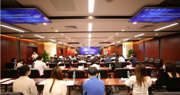 未来学校生态探索研讨会暨2020未来学校生态大会启动仪式在京召开