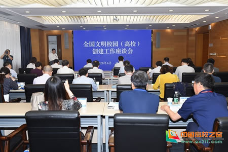 江苏省全国文明校园(高校)创建工作座谈会在河海大学举行