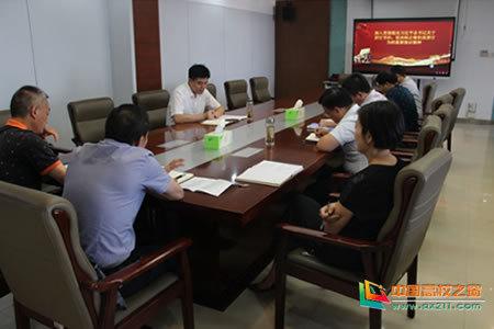 """安徽科技学院领导主持召开""""厉行节约、反对浪费""""座谈会"""