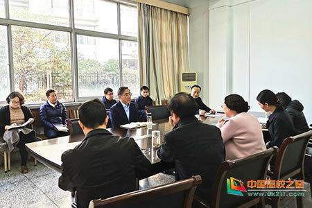 淮北师范大学党委书记陈士夫到图书馆调研指导工作