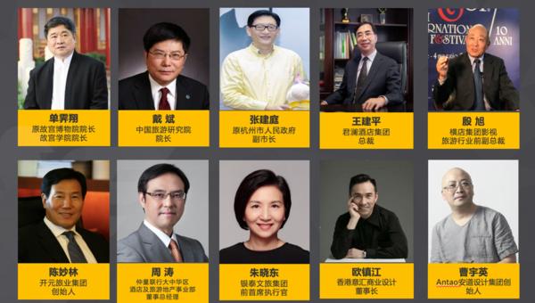 浙大文旅MBA报名开始,第三场专场面试申请10月3日截止
