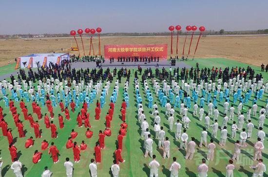 河南太极拳学院开工建设 系第一所太极拳专业高校