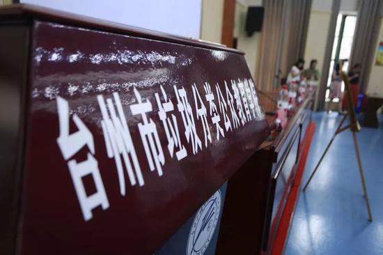 风口上的学院:国内首个垃圾分类教育学校成立