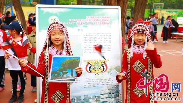 朝阳区开展一带一路进校园   一班一国看世界活动