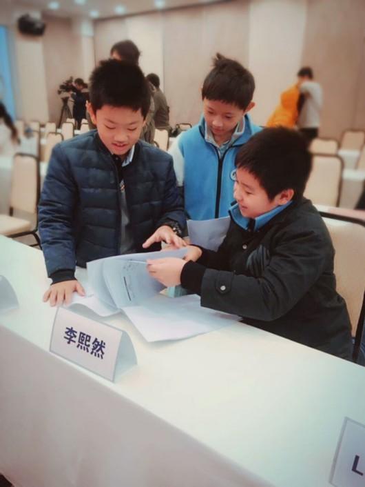 人工智能国际青少年奥林匹克大赛在沪举行