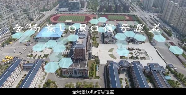 淮南二中400+物联网空间,国家级智慧节能校园第一课!