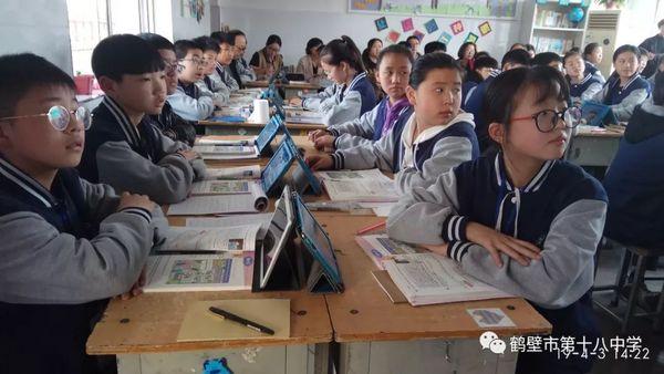 鹤壁十八中:智慧课堂见真章 精准教学显成效