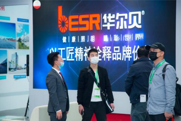 华尔贝,好光好未来 华尔贝精彩亮相第78届中国教育装备展示会